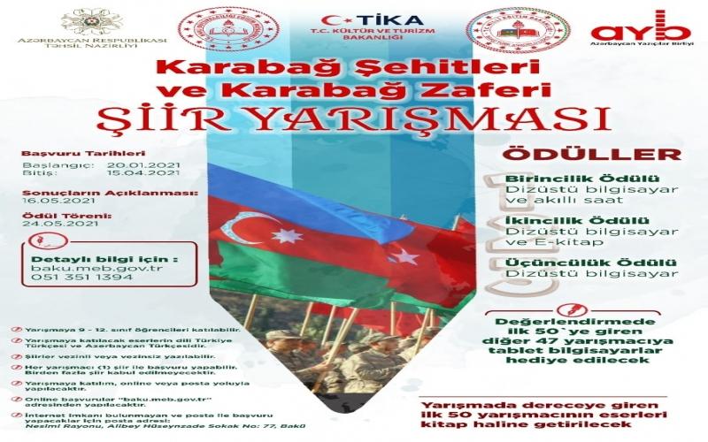 """""""Qarabağ Şəhidləri və Qarabağ Zəfəri"""" adlı şeir müsabiqəsi keçiriləcək"""