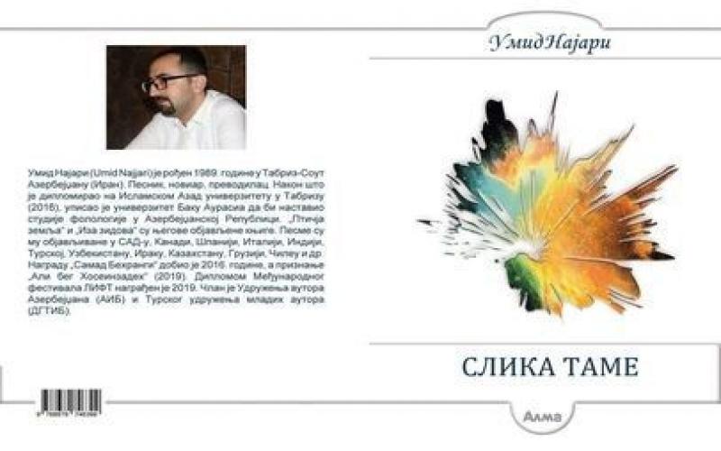 Azərbaycanlı şairin kitabı Serbiyada çap olunub