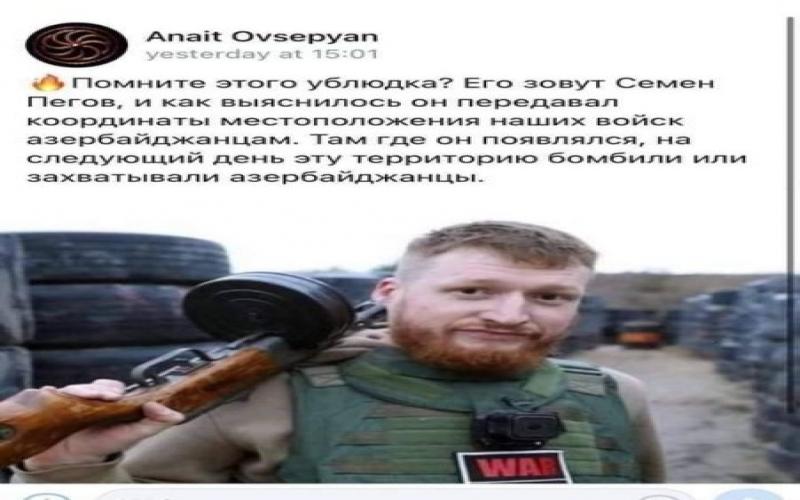 """Nankorluğun son həddi:  Anait Peqovu """"xain"""" çıxartdı"""