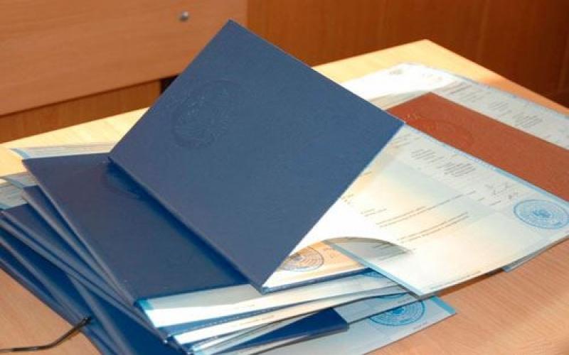 Xarici diplomların tanınması üçün 4500 manat pul tələb olunur? —  RƏSMİ AÇIQLAMA