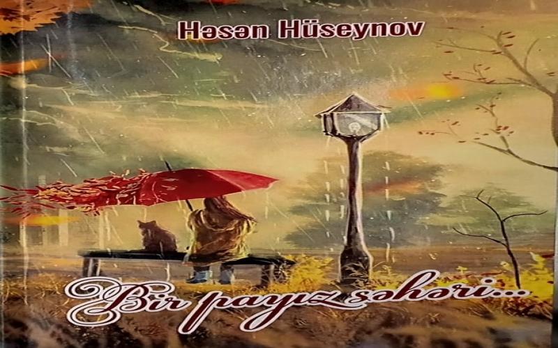 """Gənc şairdən oxucularına ərməğan -  """"Bir payız səhəri"""""""
